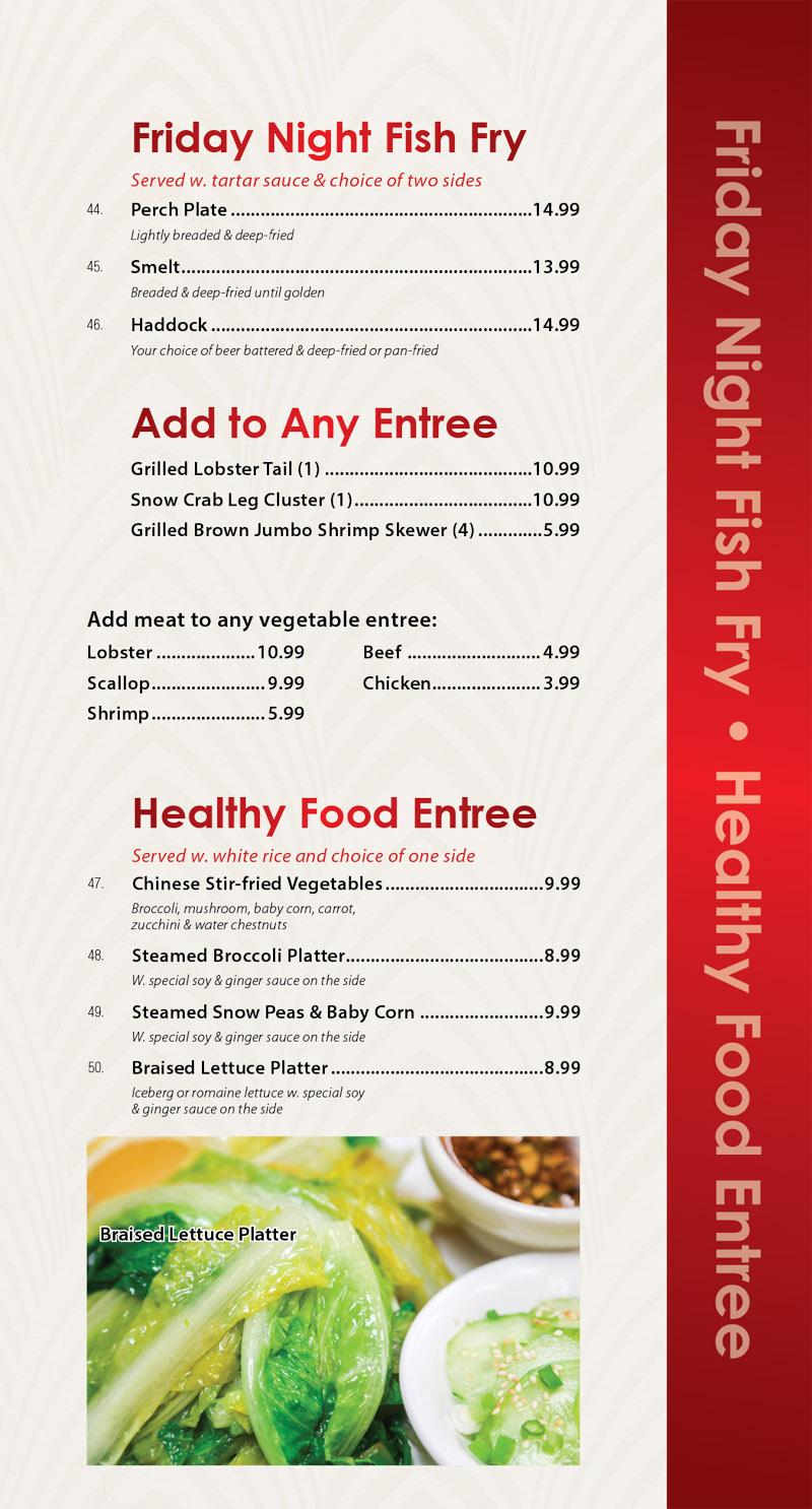 Sunnys Restaurant Dine In Insert 03-18
