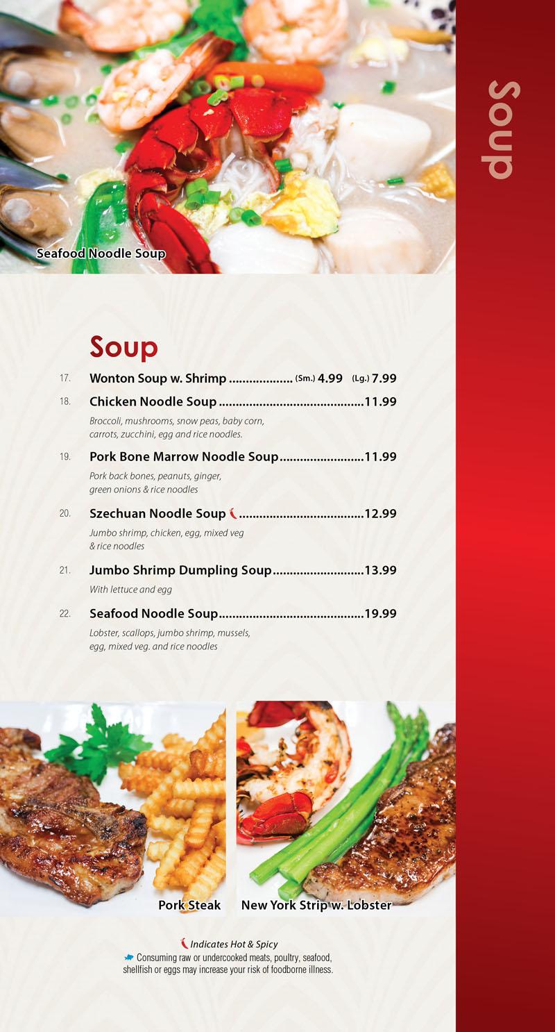 Sunnys Restaurant Dine In Insert 10-185